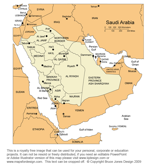 Saudi Arabia Map Middle East, Royalty free, jpg